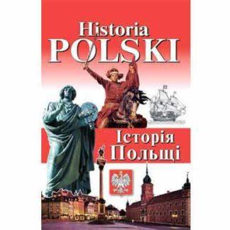 Historia Polski Історія Польщі