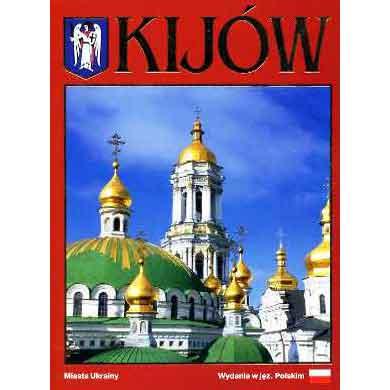 Київ фотоальбом на польській мові Kijów fotoalbum