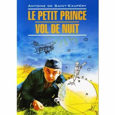 Маленький принц Нічний політ на французькій мові