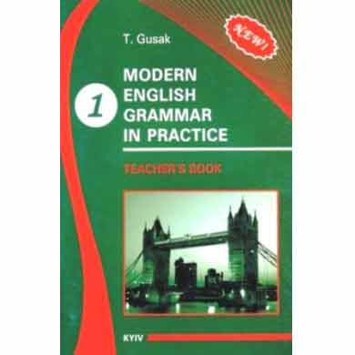 Modern English Grammar in Practice 1 Teacher's Book Key