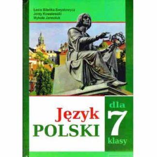 Польська мова Підручник для 7 класу 3-й рік навчання