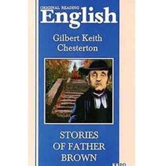 Розповіді про патера Брауна Stories of father Brown