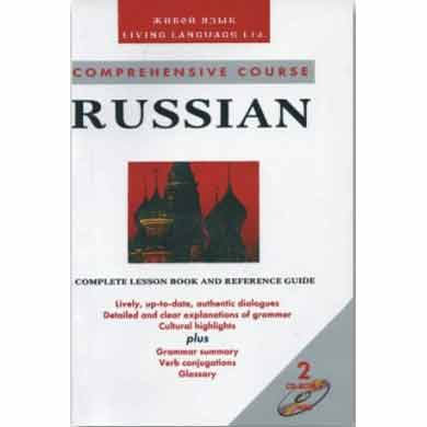 Russian Comprehensive course