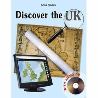 Відкрий Велику Британію Навчальний посібник