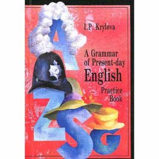 A Grammar of Present-day English Practice Book