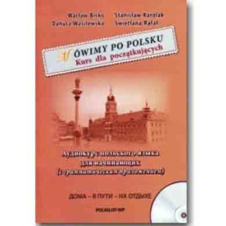 Аудиокурс польского языка для начинающих с грамматическим приложением
