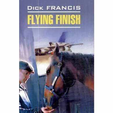 Бурхливий фініш Flying Finish англійською мовою