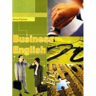 Ділове спілкування англійською мовою