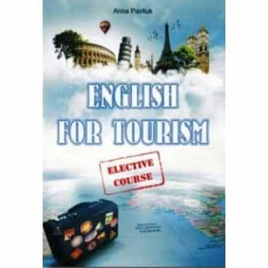 English for Tourism Англійська мова для туризму