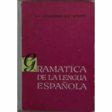Грамматика испанского языка Морфология и синтаксис