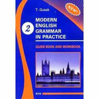 Modern English Grammar in Practice book 2