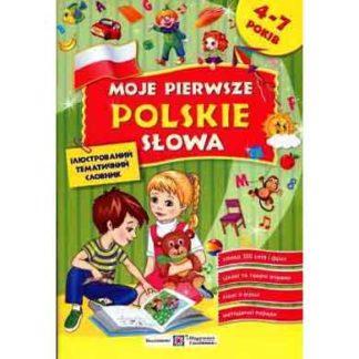 Мої перші польські слова Ілюстрований тематичний словник