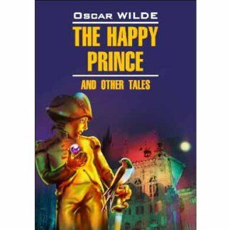 Щасливий принц і інші казки The Happy Prince англійською